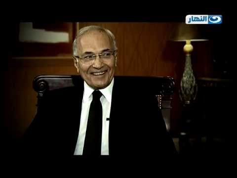 Especial interview with Ahmed shafik on Akher Al Nahar 30/4/2013