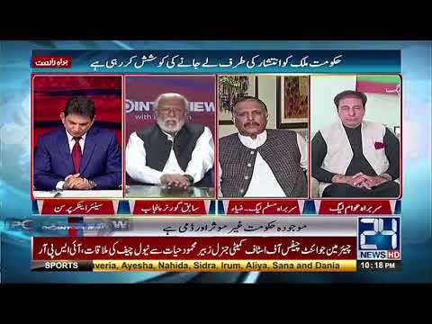 Zulfiqar Khosa reveal about Nawaz Sharif and Chairman NAB relation