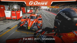 S17E08 - 6 Hours of Shanghai | G-Drive Racing