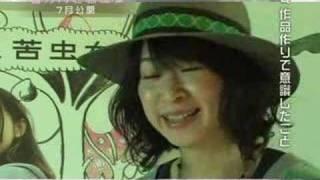 百万円と苦虫女 One Million Yen Girl タナダユキ監督作品 蒼井優 森山...