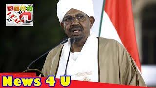 Sudan leader declares state of emergency