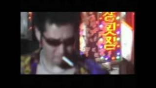 日本の裸族 (2003年/72分) 監督:奥秀太郎 出演:森本訓央/松尾スズキ/阿部サダヲ/荒川良々/渡辺一志.
