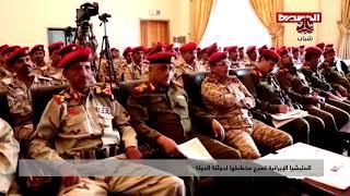المليشيا الإيرانية تسرع مخططها لحوثنة الدولة | تقرير يمن شباب
