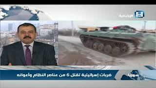 هل يواصل الكيان الصهيوني تدمير القواعد العسكرية الإيرانية في سوريا؟ (فيديو)هل يواصل الكيان الصهيوني تدمير القواعد العسكرية الإيرانية في سوريا؟ (فيديو)