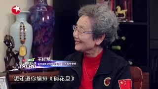 【看点】空竹少年求教京剧老师,上演穿越古今的创意秀 【2019中国达人秀】 China's Got Talent 第六季 EP12