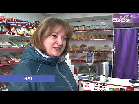 Новости Ставропольского края. Своё ТВ. Выпуск от 06.12.2019,19:30