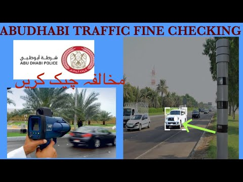 How To Check Abudhabi Traffic Fines