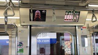 【吊掛】江ノ電1000形1002F走行音 / ENODEN 1000 sound
