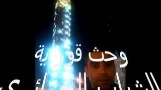 قوراية يدين الاعتداء الإرهابي  بتونس