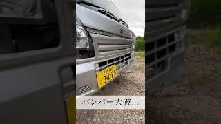 7月27日河川敷にて大破した軽トラ Suzuki Carry Mini Truck 4x4 Off Road