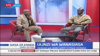 Je ulinzi wa wanasiasa uko vipi? | Siasa za Kanda (Sehemu ya Pili)