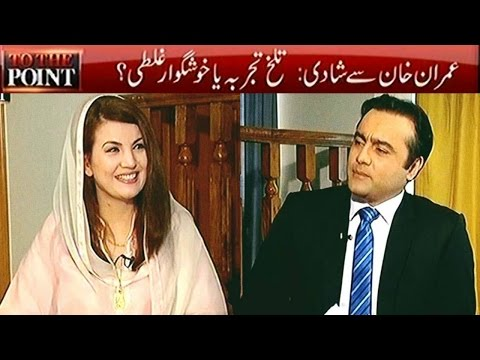 To The Point 8 April 2017 | Reham Khan Exclusive Interview  Express News