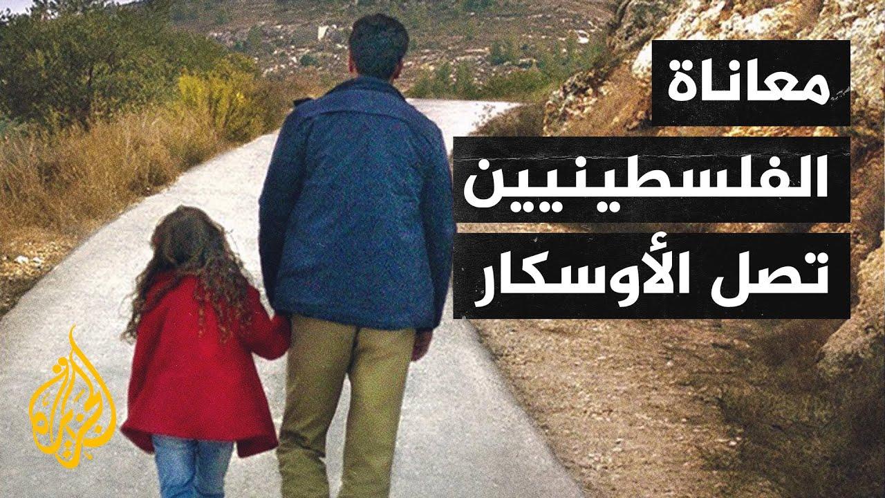 """فيلم """"الهدية"""" مرشح للمنافسة على جوائز الأوسكار  - 10:58-2021 / 4 / 21"""