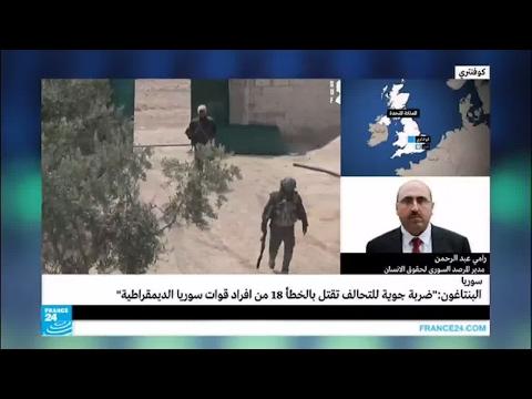 المرصد السوري: خطأ في التنسيق أدى إلى مقتل 18 مقاتلا على جبهة الطبقة  - 13:21-2017 / 4 / 14