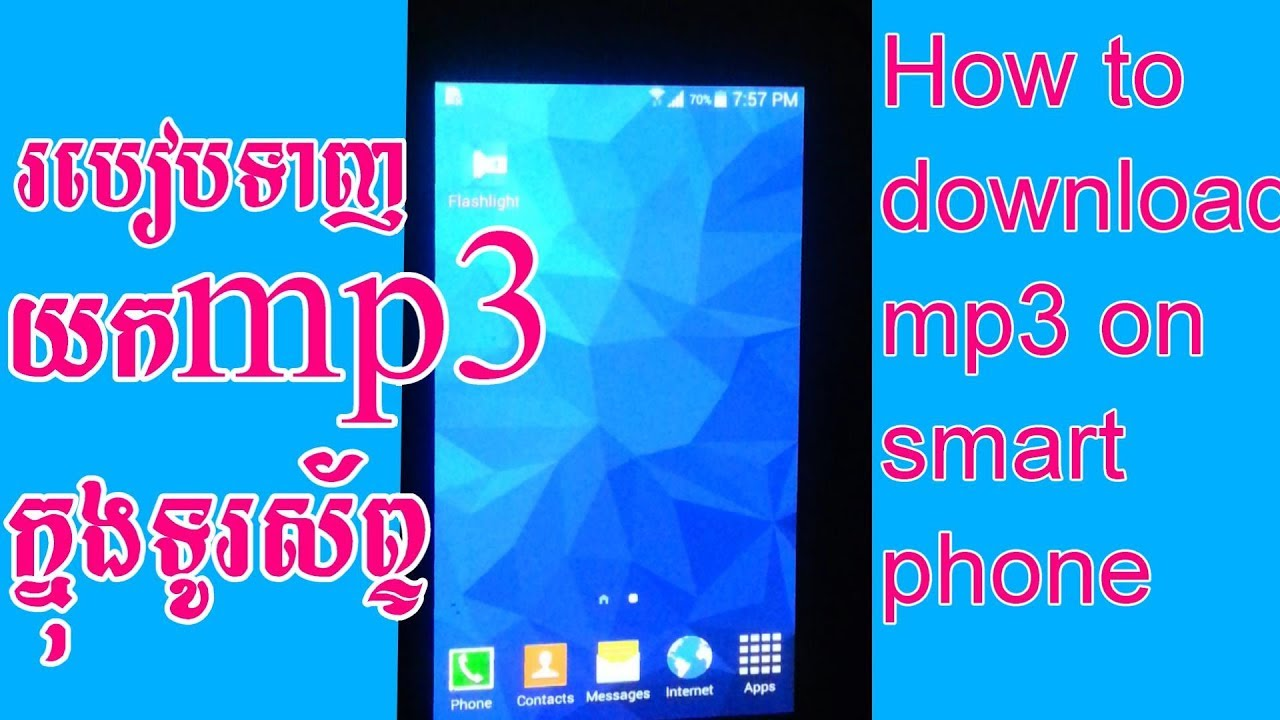 How To Download Mp3 on Android phone-របៀបdownload mp3 ក្នុងទូរស័ព្ទ