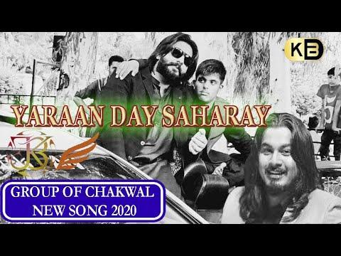 Yaran de Sahary l Azhar Shas l Official Video l KB Groups l Team Shas  l Latest Punjabi Song 2020