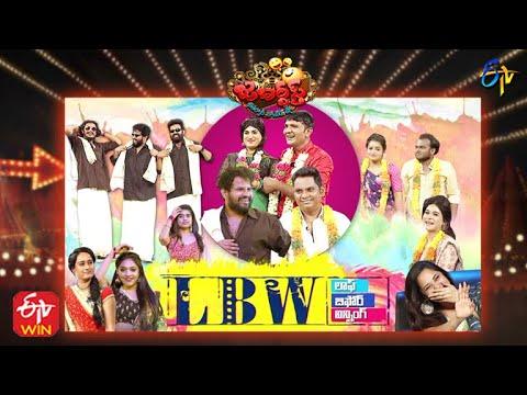 Jabardasth | 29th July 2021 | Full Episode | Hyper Aadi,Anasuya,Immanuel | ETV Telugu