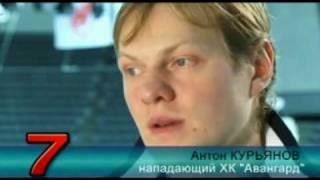 """""""Без хоккея"""". памяти Алексея Черепанова. часть 1"""