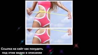 сколько надо заниматься чтобы похудеть