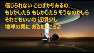 ユウフォ 作詞:阿久悠 作曲:都倉俊一.