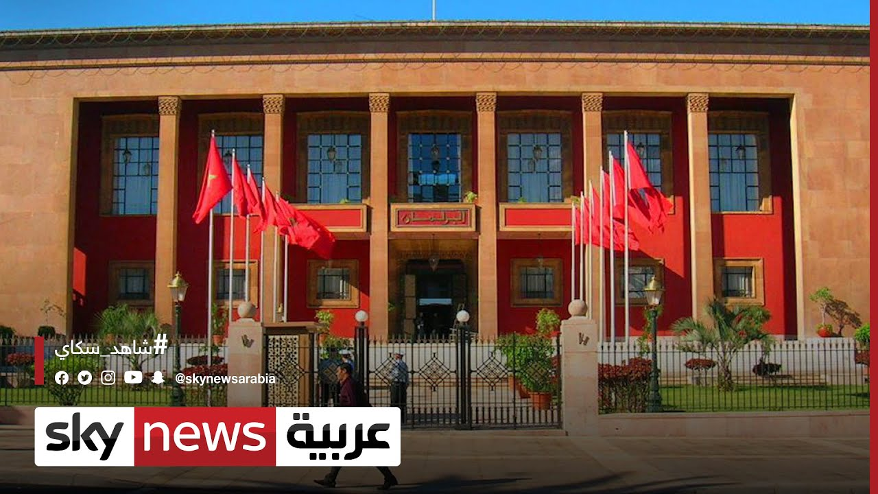 المغرب.. المجلس الوزاري وافق على الخطوط العامة للموازنة | #مراسلو_سكاي