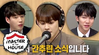 Cha Eun Woo's diction and voice are perfect! [Master in the House Ep 117]