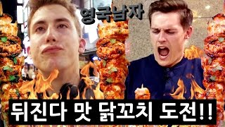 Trying the SPICIEST street food in Korea!! 🔥🔥