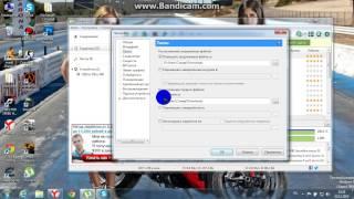 Исправление ошибки при загрузке торрент файлов(, 2013-11-22T06:25:29.000Z)