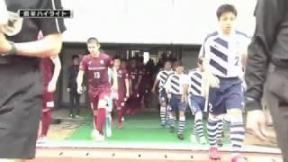 高円宮杯U-18サッカーリーグ2017プレミアリーグ 第1節 ヴィッセル神戸U-...