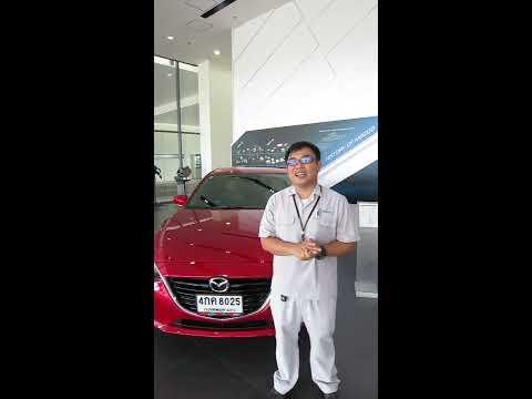 GMCA2018 สารจาก Mazda Powertrain Manufacturing Thailand Co , Ltd