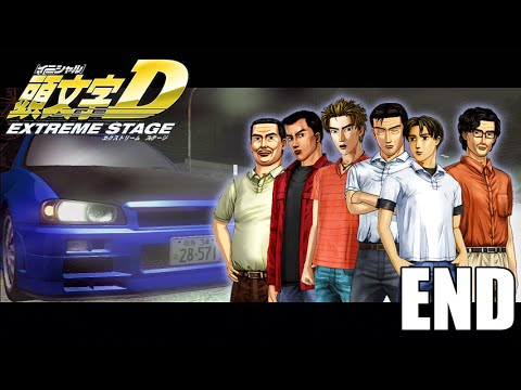 Let's Play Initial D Extreme Stage [PS3] - Part 8 FINAL - BATTLE ROYALE