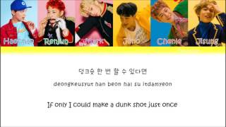 Gambar cover NCT DREAM – Dunk Shot (덩크슛) [Color Coded HAN| ROM| ENG Lyrics]
