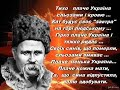 Поделки - ЗАСПІВАЙМО ПІСНЮ ЗА УКРАЇНУ  Олександр Пономарьов