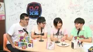 2014/06/25(水) 2014年マニフェスト遂行シングル3部作の完結盤 『ズッ友...
