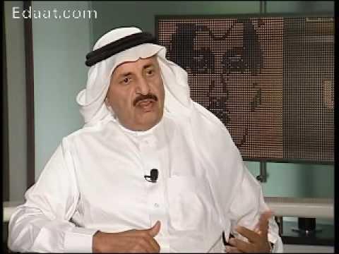 إضاءات : د. محمد الرشيد ج 1/6 - YouTube