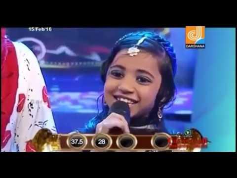 Aararum Manasil Ninnorikkalum   Fathima Shahana   Kuttikkuppayam Season 4