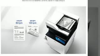 금천 구로 광명 복합기임대) 삼성 신모델 A3 흑백 디…