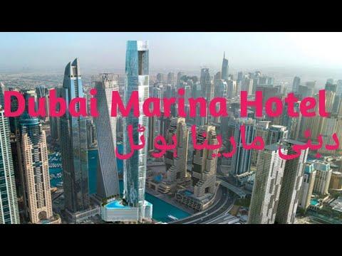 Dubai vlog Dubai Hotel Very beautiful Video HD 2021