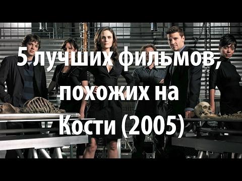 Сериал напарницы сша сериал смотреть онлайн