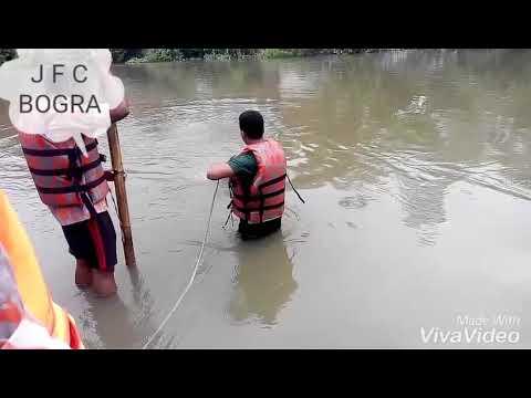 ডুবে যাওয়া শিশুকে ডুবুরু নদীতে কিভাবে খোজে দেখুন