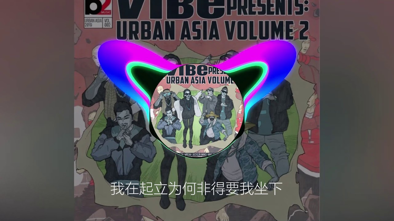 The Chinese Rap Wrap: Influential Hip Hop Collective CDC