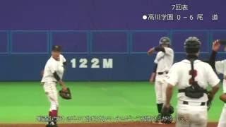 優勝決定の瞬間|2016年度第45回日本選手権関西連盟中国大会