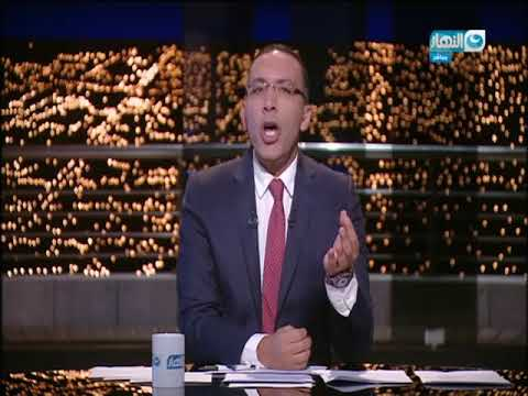 أخر النهار - خالد صلاح : أسماعيل هنية عينوا على الفلوس في محفظة قطر!