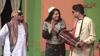 Habibi Haya Haya    Qawali    Nawaz Anjum    Pyal Chudray    Chand Bral    New Stage Drama Clip 2019