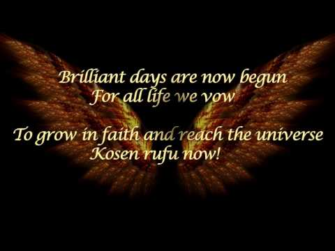 Crimson Dawn of Peace - BSG song and lyrics