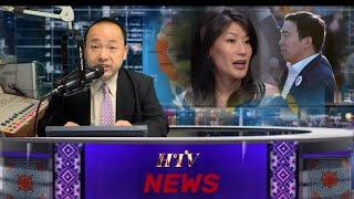 HTV NEWS: XOV XWM NCIG RAWS TEB CHAWS THIAB 1-18-20