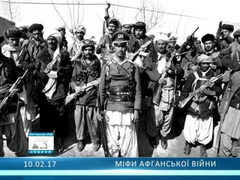 Фото війти афганістані ссср — pic 15