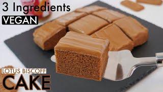 3 Ingredient Lotus Biscoff Cake Recipe  Vegan Cake  Just Cook!