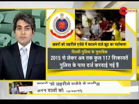 Watch Daily News and Analysis with Sudhir Chaudhary, May 14, 2018