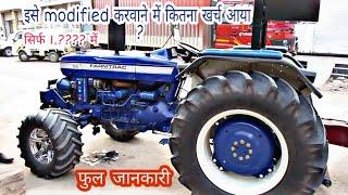 Farmtrac 60 modified Tractor | कितना खर्च आया इस ट्रेक्टर को तैयार करवाने में | Modified Farmtrac 60